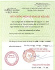 Seal registration certificate as amended